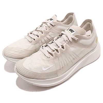 Nike 慢跑鞋 Zoom Fly SP 男鞋