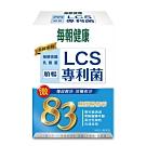 每朝健康LCS專利菌(粉末包) (14入)x3盒