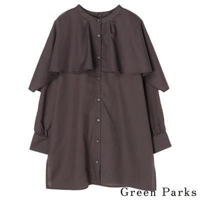 Green Parks 披肩式分層設計上衣