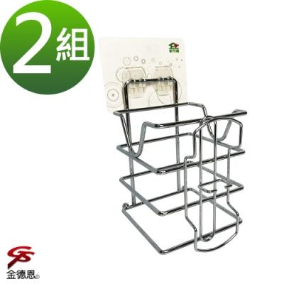 金德恩 台灣製造 2組免施工吹風機壁掛式放置架強力無痕膠