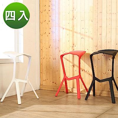BuyJM美學幾何設計吧台椅/高腳椅休閒椅4入組-免組