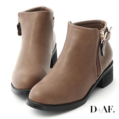 D+AF 時髦攻略.金屬釦環側拉鍊低跟短靴*灰棕