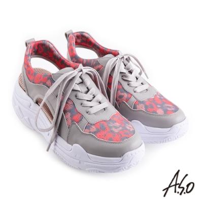 A.S.O 機能休閒 輕量抗震包腳床牛皮/布料綁帶休閒鞋-灰