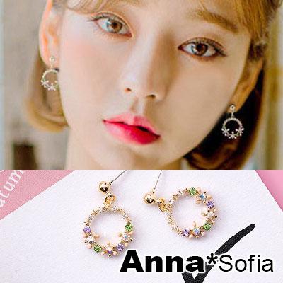 AnnaSofia 風華晶緻花圈 925銀針耳針耳環(金系)