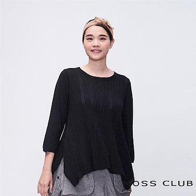【MOSS CLUB】 不規則剪裁針織上衣(黑色)