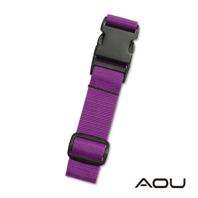 AOU 台灣製造 多用途行李外扣帶旅行省力好幫手 行李掛扣(淺紫)66-028D17