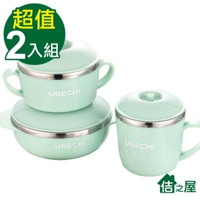 (買一送一) 佶之屋 馬卡龍純色304不鏽鋼有蓋餐杯碗(S、M、L)
