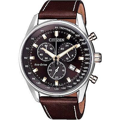 CITIZEN星辰 光動能內斂沉穩三眼腕錶(AT2396-19X)-銀x咖啡/40mm