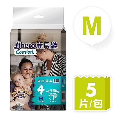 麗貝樂 嬰兒紙尿褲 體驗包4號(M 5片)