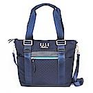 ELLE Active 自由展翼系列-多用托特包/肩背包/購物袋-藍色