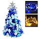 夢幻2尺(60cm)經典冰藍色聖誕樹(藍銀色系)+LED50燈插電式透明線 product thumbnail 1