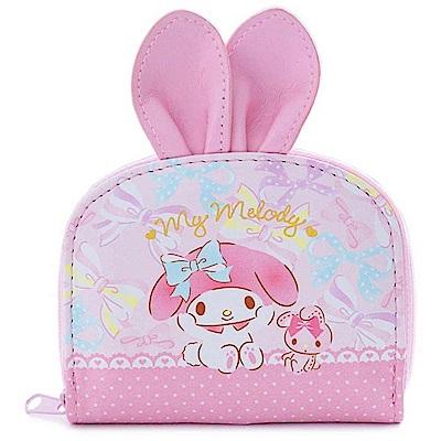Sanrio 美樂蒂俏皮兔耳PU皮革童用可愛零錢包(緞帶)