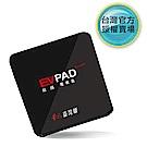 EVPAD SMART 易播 4K 藍芽 智慧電視盒 華人台灣版 (送無線滑鼠)