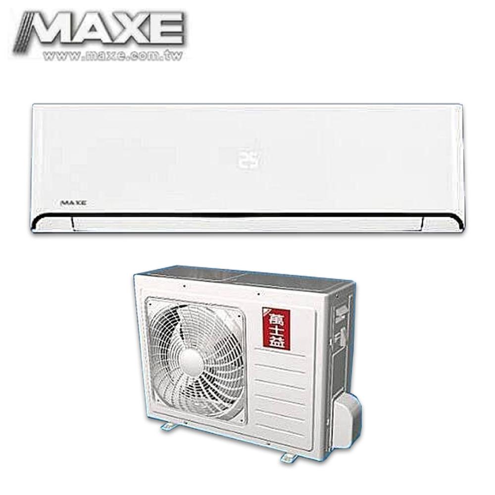 MAXE 萬士益8-10坪定頻分離式冷氣MAS-67MS/RA-67MS @ Y!購物