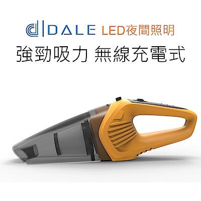 日本達樂DALE LED無線手持乾溼兩用吸塵器(K-5 橘色)