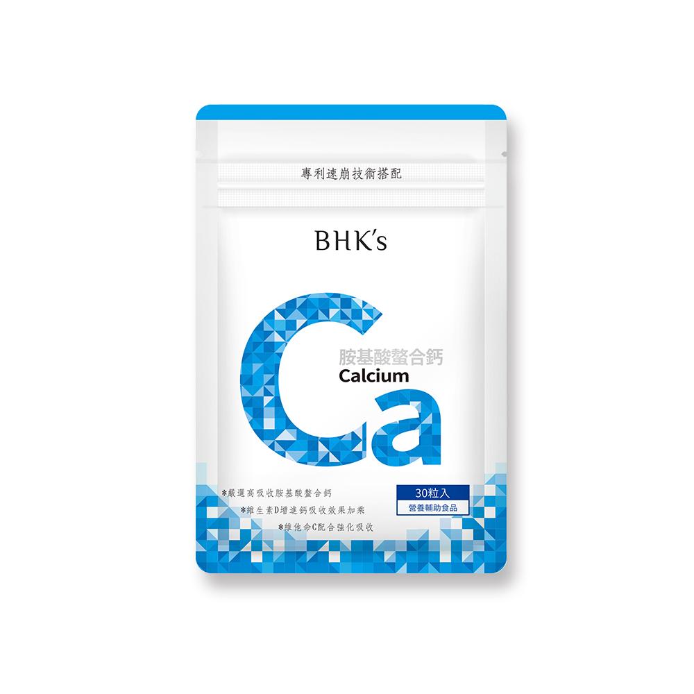 BHK's 胺基酸螯合鈣錠 (30粒/袋)