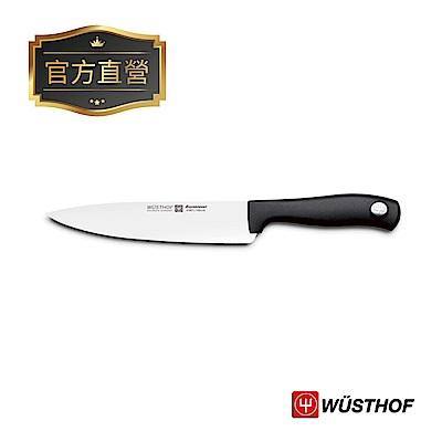 WUSTHOF 德國三叉牌 - 18cm主廚刀 SILVERPOINT系列