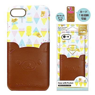 iPhone 8/7 拉拉熊 皮革插卡口袋 手機硬殼 4.7吋-拉拉熊