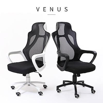 IDEA-超透氣特級網布舒適高背電腦椅-PU靜音滑輪