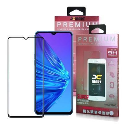 Xmart for  Realme5 超透滿版 2.5D 鋼化玻璃貼 -黑