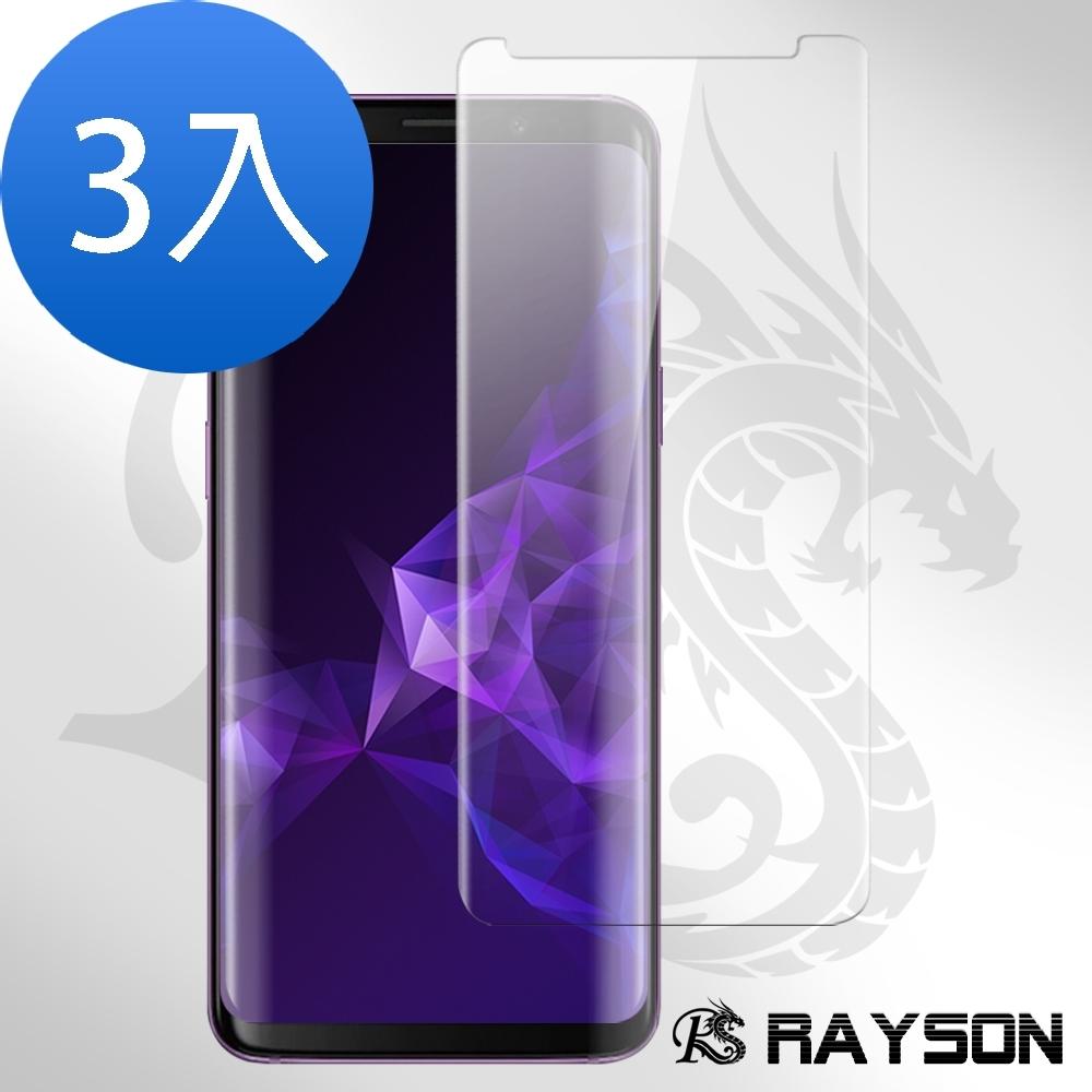 三星 Galaxy S9+ 全膠 高清 曲面 透明 手機 保護貼-超值3入組