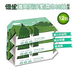 優生純淨柔濕巾88抽-清爽型12包