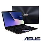 ASUS UX580GE 15吋筆電 (i7-8750H/GTX1050 Ti/8G+8G