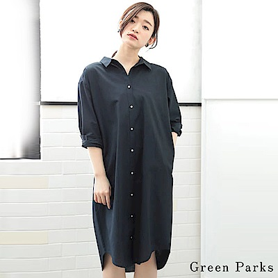 Green Parks 簡約襯衫連身洋裝