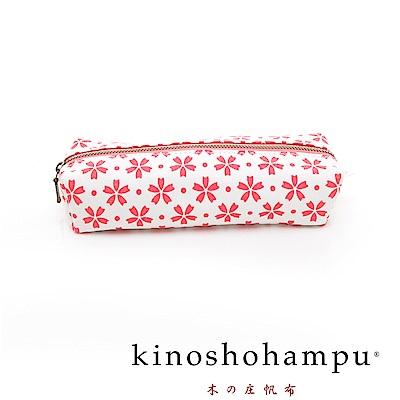 kinoshohampu 貴族和柄帆布筆袋(大) 櫻花粉