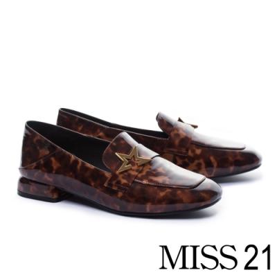 低跟鞋 MISS 21 內斂態度星星釦飾全真皮方頭樂福低跟鞋-棕