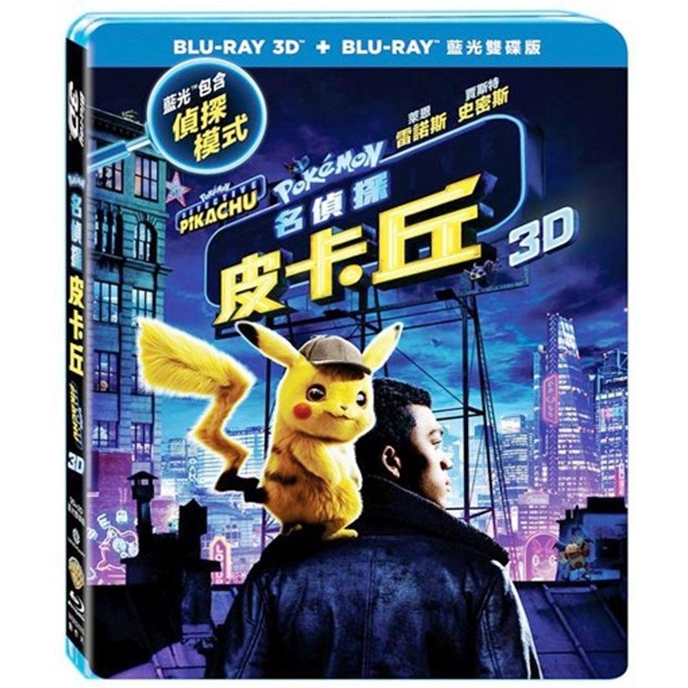 名偵探皮卡丘 3D+2D Detective Pikachu 雙碟版 藍光 BD