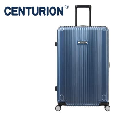 CENTURION百夫長27吋行李箱─夏威夷藍HNL(拉鍊箱)
