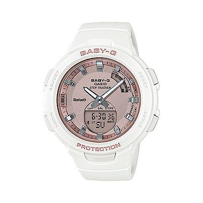 CASIO 卡西歐 BABY-G系列 G-SOUAD 藍芽雙顯電子錶-白/49mm