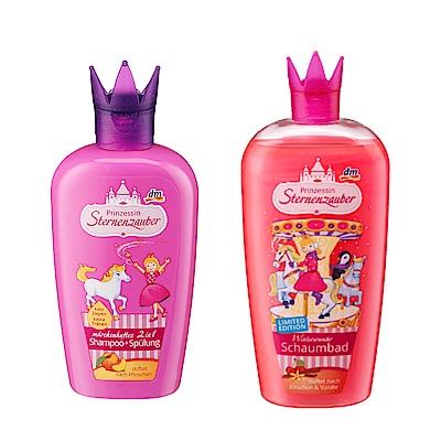 摩達客KID-德國魔法星小公主 洗髮+護髮二合一洗髮精+兒童閃亮泡泡沐浴露 兩入優惠組