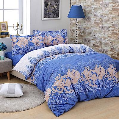 赫本之戀-柔絲絨加大四件式兩用被床包組