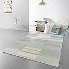 范登伯格 - 愛麗亞 進口藝術地毯 - 綿柔 (160 x 230cm)
