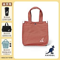 【KANGOL】簡約手提/側背兩用帆布小方包-紅