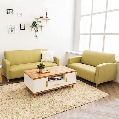 時尚屋  西恩納2+3人座透氣貓抓皮沙發 (共11色)+寶格麗茶几