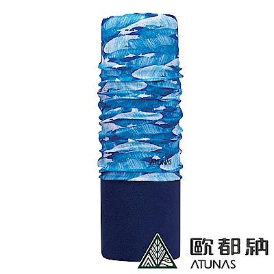 【ATUNAS 歐都納】繽紛漾彩吸濕排汗透氣彈性刷毛保暖頭巾(A-A1847藍)