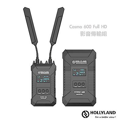 HollyLand 猛瑪圖傳 Cosmo 600 Full HD 影音傳輸組