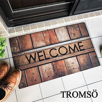 TROMSO戶外植絨橡膠厚實刮泥地墊(大)-木質歡迎