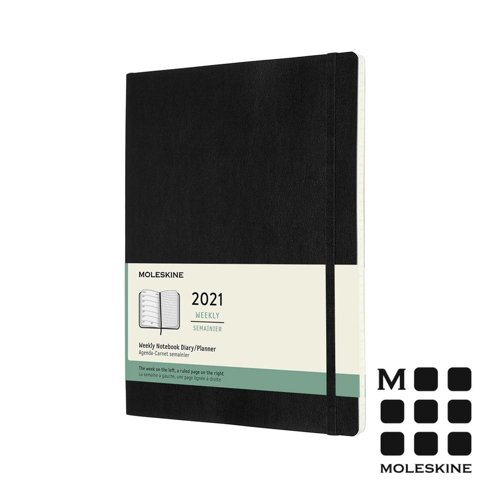 MOLESKINE 2021經典週記手帳12M(XL型/軟皮)-黑