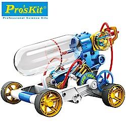 台灣製造Proskit科學玩具 空氣壓縮動力活塞汽缸引擎汽車GE-631