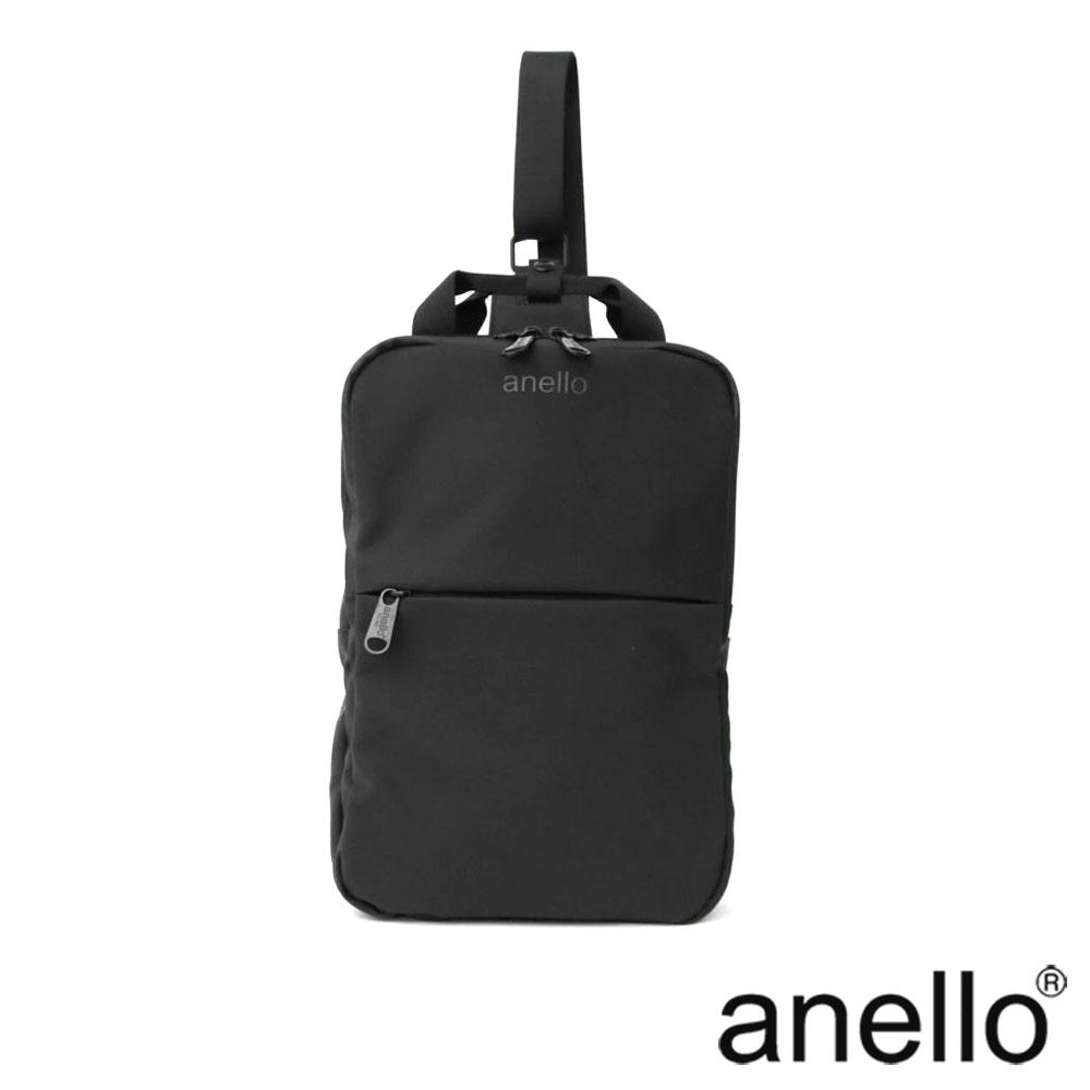 anello NESS 質感素色兩層式防潑水單肩背包 黑色