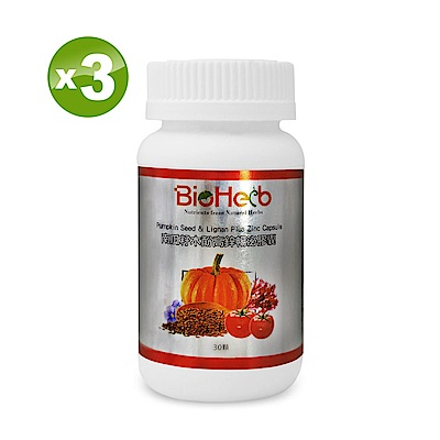 碧荷柏-南瓜籽木酚高鋅暢泌膠囊(30顆/瓶) x3瓶