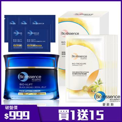 碧歐斯 買1送15-V逆齡緊膚霜(緊緻滋潤40G+1Gx5)+植萃柚子亮白面膜10片/盒