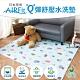 格藍傢飾-日本技術AIRFit Q彈舒壓水洗毯(100*160CM) product thumbnail 1