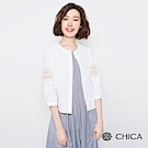 CHICA 花園饗宴拼接蕾絲七分袖外套(2色)