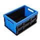 WallyFun 歐式手提折疊收納箱14L X3入組(藍/綠)