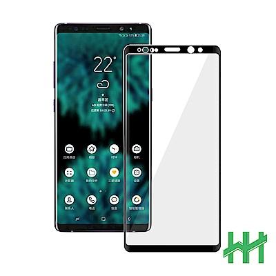 鋼化玻璃保護貼系列 Samsung Galaxy Note 9 (6.4吋)(滿版曲面黑)